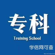北京自考专科学历 传播与策划热门专业招生简章