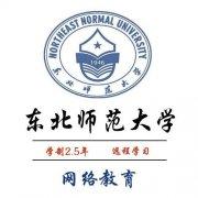 自考本科传媒大学 播音与主持专业招生  北京考试