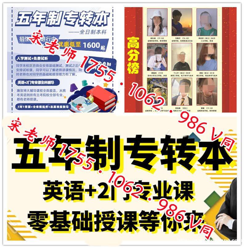 从南京传媒学院摄影专业五年制专转本考生分数分析考试难度
