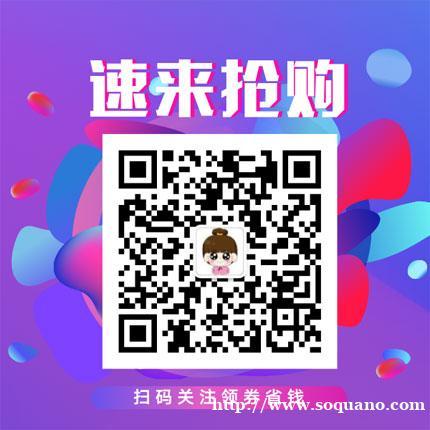 天猫女王节3.8购物券怎么获得,淘宝优惠券领取网