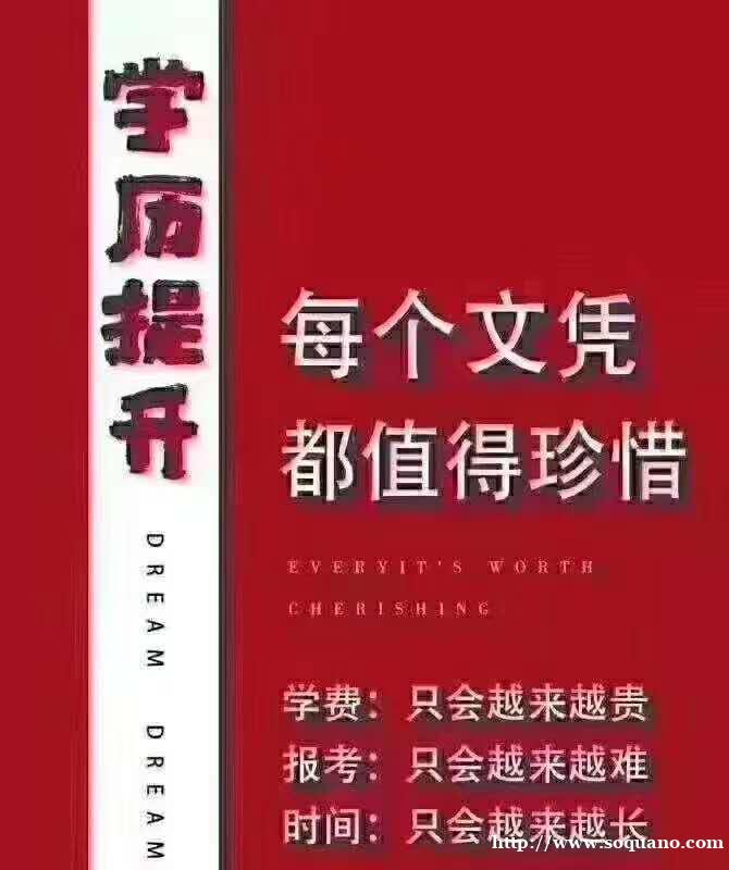 药学护理学本科全程托管医科大学网络远程教育招生简章