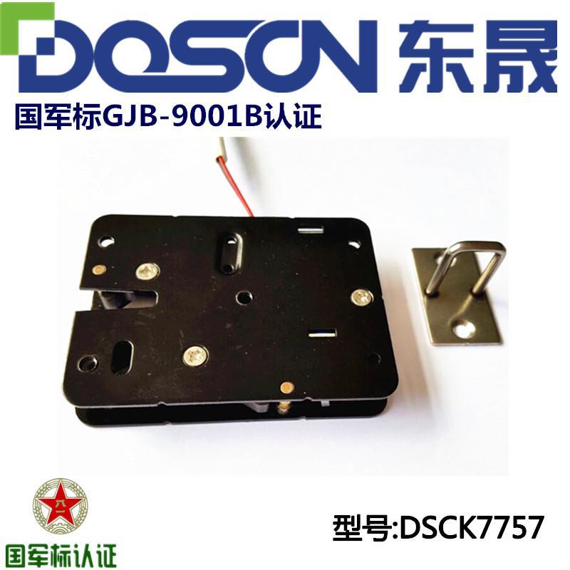 东莞专业电磁锁生产厂家
