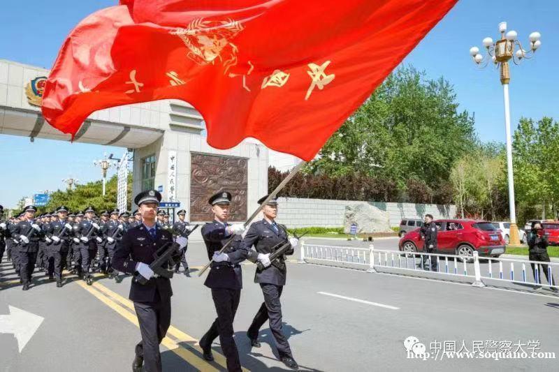 中国人民警察大学自考招生消防工程专业本科可带学位