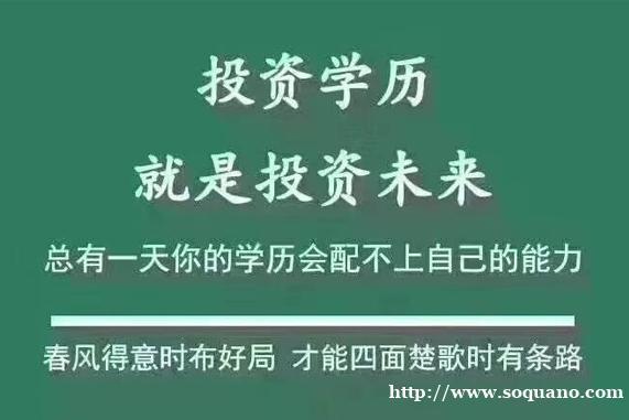 正规学历中国传媒大学自考本科播音与主持专业招生  在北京考试