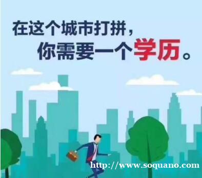 北京助学自考高起专东北林业大学艺术设计专科学历招生