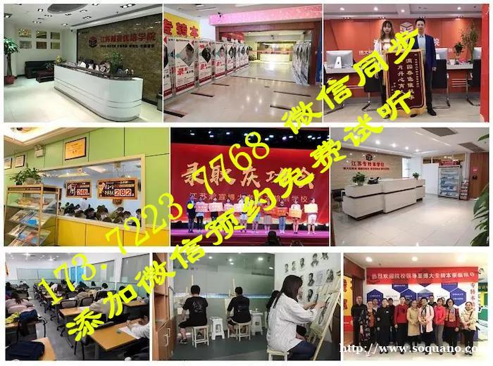南京五年制专转本机械电子工程招生院校考试科目与考试难度分析