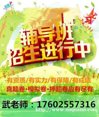 江苏瀚宣博大五年制专转本暑假集训营已开启,邀你免费试听!