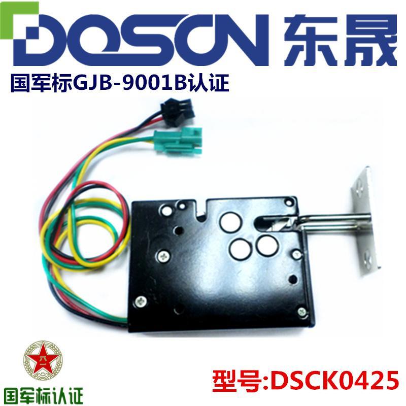 东莞电磁锁生产厂家