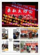 新增五年制专转本南京传媒学院会像南通理工学院一样分数线很低吗