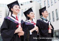 中国传媒大学自考网络与新媒体专业毕业可获学历学位双证