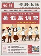 瀚宣博大五年制专转本周末班、暑假班面向江苏省所有高职院校招生