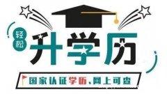 国家211/985学校 中国传媒大学自考动画(本科)专业招生