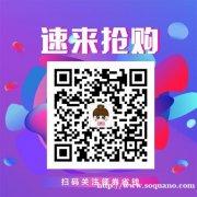 微信公众号优惠券的查询方法,找淘宝优惠券的app