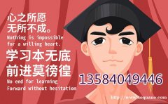 江苏五年制专转本英语暑期这样备考,你就抢占了先机!
