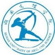 湖南文理学院自考物联网工程本科课程简单统考少一年半稳妥毕业