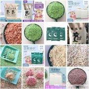 家用猫舍大袋大颗粒 可冲厕所宠物10kg猫砂