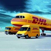 山东青岛FEDEX国际物流,青岛DHL国际物流