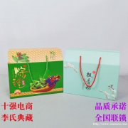十堰粽子上市李氏典藏思念粽子69一盒起售