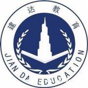 重庆城建档案管理人员技能培训班