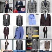 男女西装套装 商务西服套装 男女职业正装