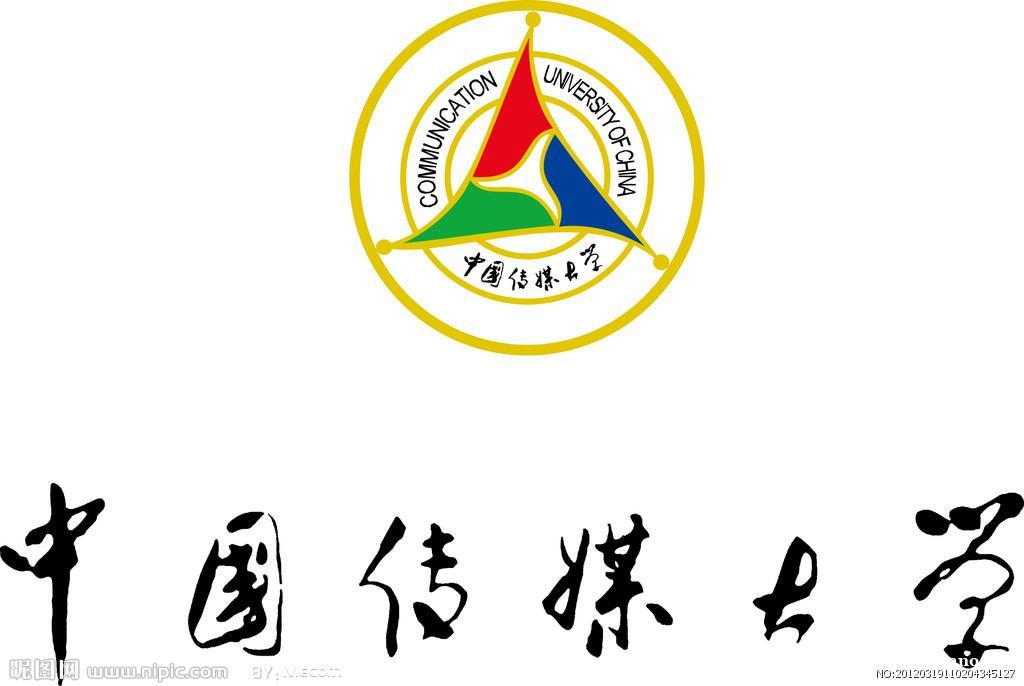 中国传媒大学自考本科简单统考少就选网络与新媒体专业