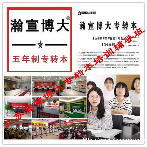 为什么南京晓庄学院五年制专转本录取分数线比去年低了那么多?