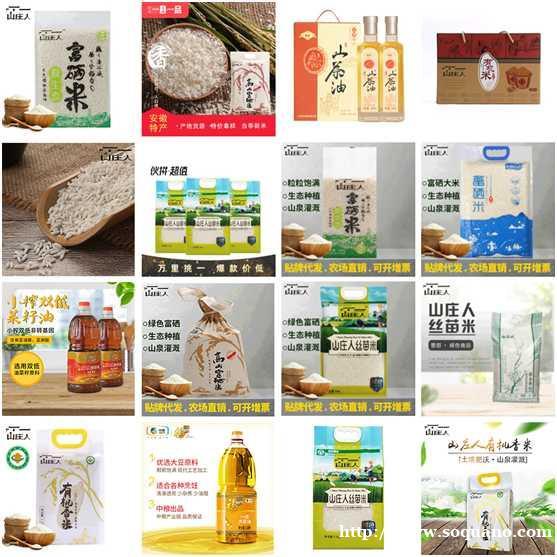 有机新香米 稻鸭米 胚芽米 大豆油