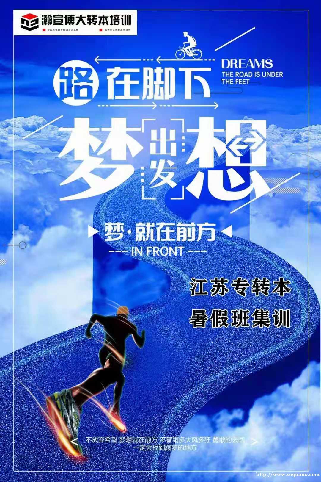 南京医科大学康达学院五年制专转本招生政策你了解多少如何备考?