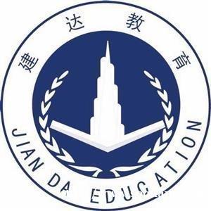 重庆哪里可以报考塔吊特种作业