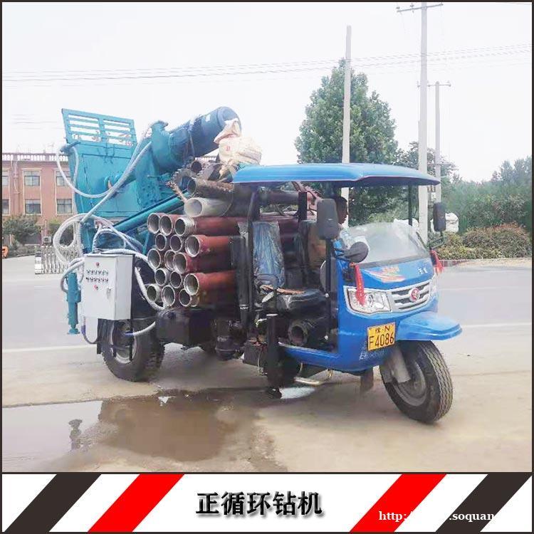华豫三轮车改反循环钻机 5寸反循环打井机 打降水井设备
