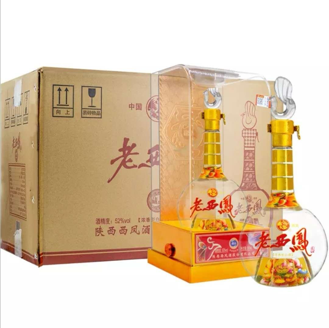 西凤酒婚宴用酒李氏典藏喜宴聚会品牌白酒52度老西凤批发