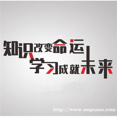 江苏五年制专转本各院校英语专业分数线已公布!你达标了吗?