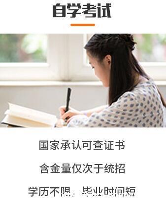 华北理工大学公共事业管理自考本科助学考试通过率高