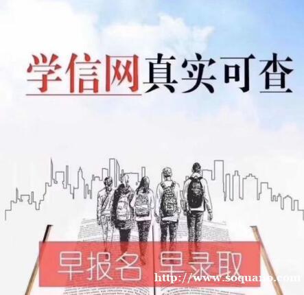 中国石油大学网络远程教育招生正规本科学历学信网可查