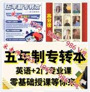 五年制专转本南京晓庄学院软件工程复习重点,考试难度大吗
