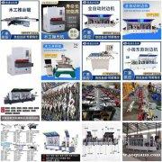多功能木工机械山东厂家 免费提供配件