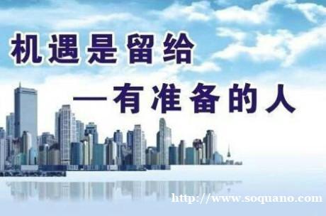 五年制专转本江苏第二师范学院可报考哪些专业,难度大不大?