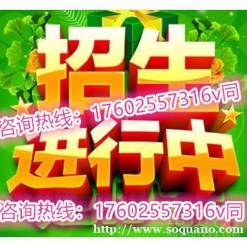 江苏第二师范学院五年制专转本数字媒体艺术考试要点及高分技巧