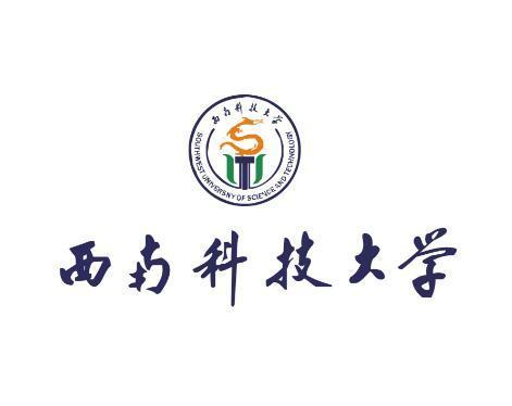 西南科技大学网络远程教育2021年秋季招生简章