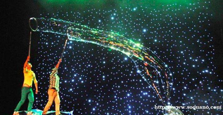 大屏互动秀编钟民乐阿卡贝拉京剧鼓舞魔术电光舞主持人