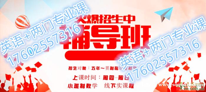 近两年淮阴工学院五年制专转本各专业分数为什么一直居高不下?