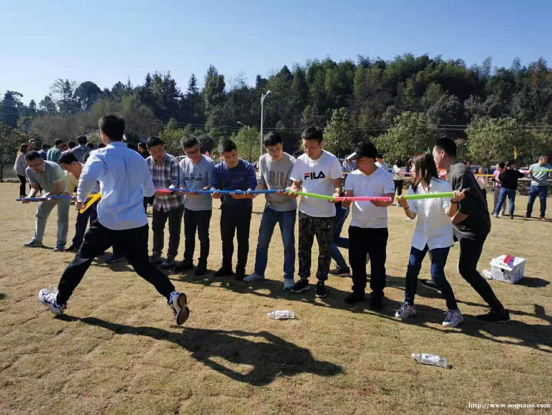 长沙周边团队团建企业拓展夏季农家乐一日游