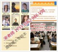 南京师范大学中北学院五年制专转本考前考点总结及辅导班安排