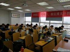 南京五年制专转本暑假培训班针对基础薄弱的考生制定复习方案