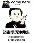 湖南科技大学成人高考专升本成考函授学历招生简章