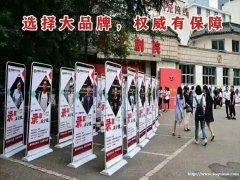 南京晓庄学院五年制专转本食品科学与工程考什么?录取率高吗?