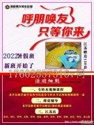 南京工业职业技术大学五年制专转本辅导班课程安排及收费情况公布