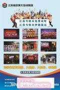 2022年南京三江学院五年制专转本各专业考试科目及考试难度分