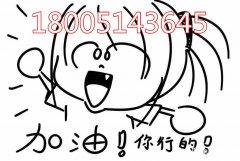 江苏五年制专转本秋季英语辅导班优惠名额开抢!欲报从速!