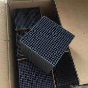 耐水蜂窝活性炭 600碘值 吸附VOCs 工业废气处理